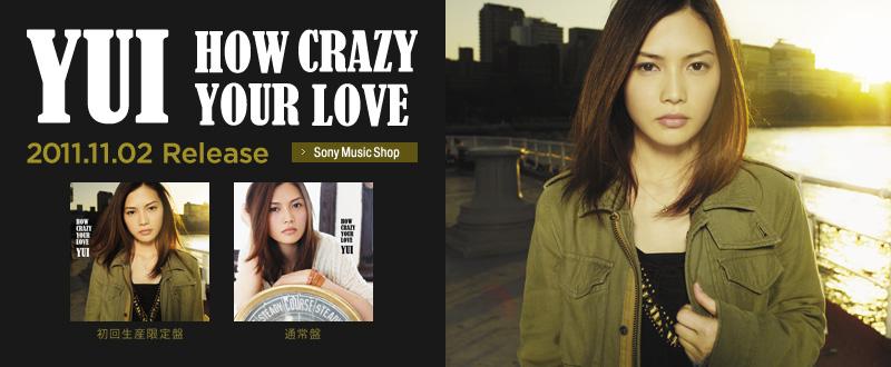 YUI – 5th Album HOW CRAZY YOUR LOVE announced!! Howcrazyyourlove