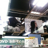 YUI's signs boards and posters at Tower Records Tenjin Thumbnail