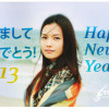 Happy New Year from YUI-Lover.com ! Thumbnail