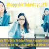Upcoming #happybirthdaytoyouYUI Campaign Thumbnail