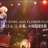 "FLOWER FLOWER to ""sync"" with the audience in special live for au (KDDI) Thumbnail"
