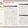 MUSICA 2014.12 Album review Thumbnail