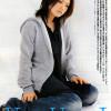 CD Data April 2007 issue. YUI and Kondo Hisashi Thumbnail