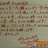 yui visits TOWER RECORDS and TSUTAYA Thumbnail