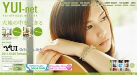 YUInet-greenaraibu