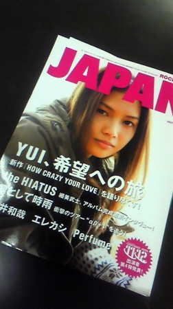 The next issue of JAPAN will have YUI on the cover! 2011.10.25-rokin-japan