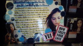YUI Diary (2011.11.10) — CD Stores-san. 2011.11.10-YUI-Diary-3