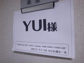 YUI Diary (2011.11.22) — Shiga Prefecture! Nara Prefecture! 2011.11.22-YUI-Diary-1