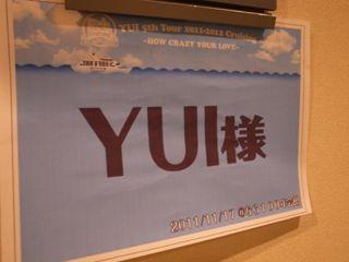 YUI Diary (2011.11.22) — Shiga Prefecture! Nara Prefecture! 2011.11.22-YUI-Diary-3