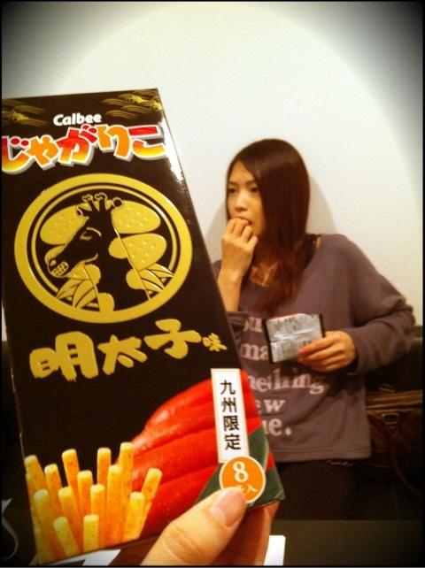Hisashi Kondo dokutsubo (2011.12.20) — Yokohama? 2011.12.20-Dokutsubo-1