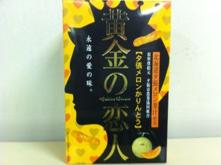 Staff Diary (2012.01.05) (2) — Asahikawaa~! Year 2012, START!! 2012.01.05-2-Staff-Diary-5