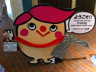 Staff Diary (2012.01.07) — Chitosee~~!! 2012.01.07-Staff-Diary-2