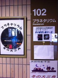 Staff Diary (2012.01.07) — Chitosee~~!! 2012.01.07-Staff-Diary-3