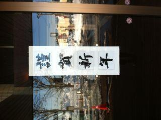 Staff Diary (2012.01.07) — Chitosee~~!! 2012.01.07-Staff-Diary-5