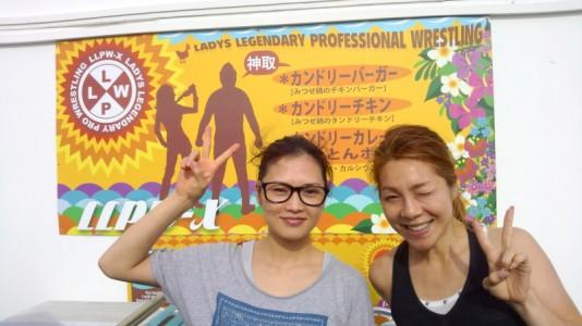 Takaco Inoue's blog (2012.07.17) — YUI at the Beach! 2012.07.17-Takaco-Inoue-06-534x300
