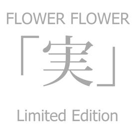 mi limited